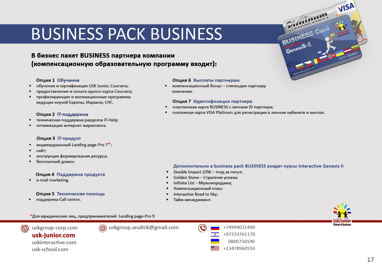 Business pack Business
